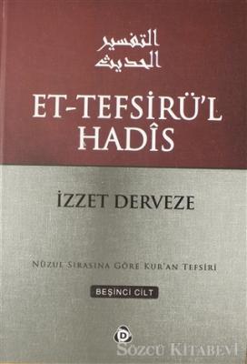 Et-Tefsirü'l Hadis 5.Cilt