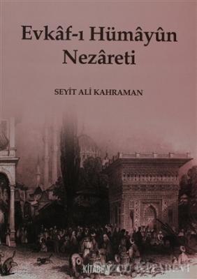 Evkaf-ı Hümayun Nezareti