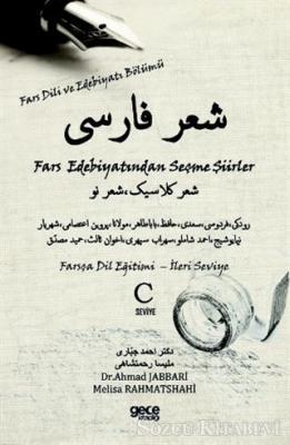 Ahmad Jabbari - Fars Edebiyatından Seçme Şiirler | Sözcü Kitabevi