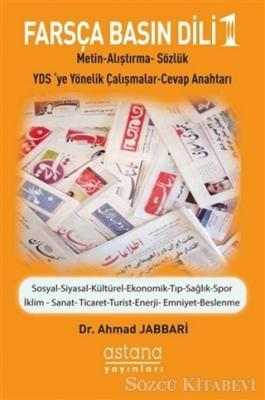 Farsça Basın Dili 1