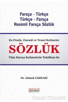 Farsça - Türkçe Türkçe - Farsça Resimli Sözlük