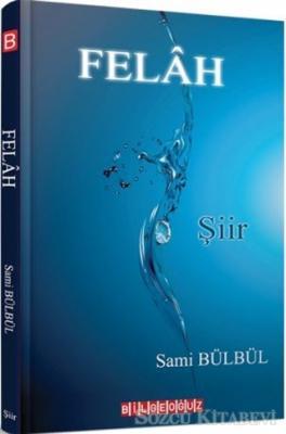 Felah