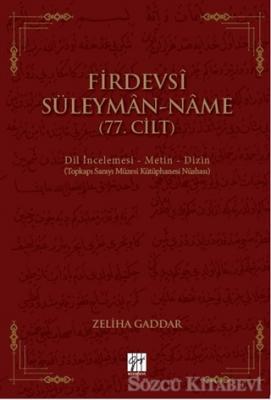 Firdevsi Süleyman-Name (77.Cilt)
