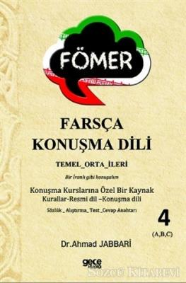 FÖMER - Farsça Konuşma Dili