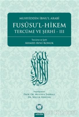Fususu'l-Hikem Tercüme ve Şerhi 3