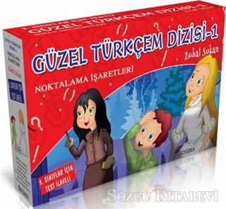 Güzel Türkçem Dizisi - 1 (10 Kitap Takım)