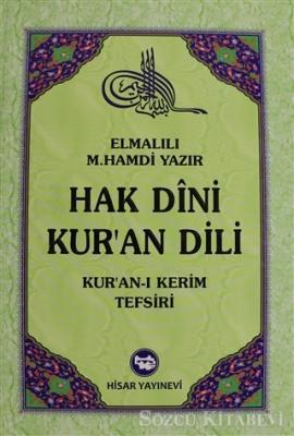 Hak Dini Kur'an Dili Cilt: 3
