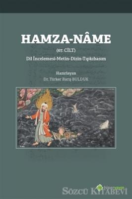 Hamza-Name 67. Cilt