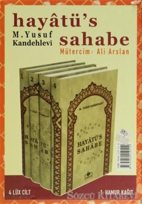 Hayatü's Sahabe ( 4'lü Kutulu Kitap Takımı - Sahabe-001)