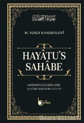 Hayatu's - Sahabe