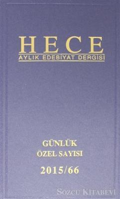 Hece Aylık Edebiyat Dergisi Günlük Özel Sayısı: 30 - 222/223/224 (Ciltli)