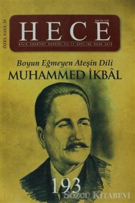 Hece Aylık Edebiyat Dergisi Muhammed İkbal Özel Sayısı: 25 - 193 (Ciltsiz)