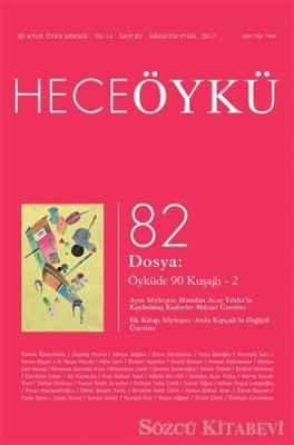 Hece Öykü Dergisi Sayı: 82