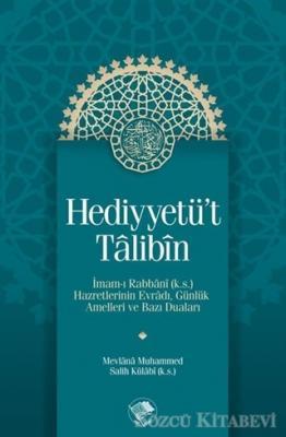 Hediyyetü't Talibin