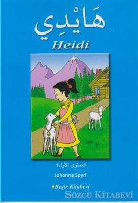 Heidi (Arapça)