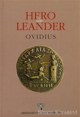 Hero ile Leander