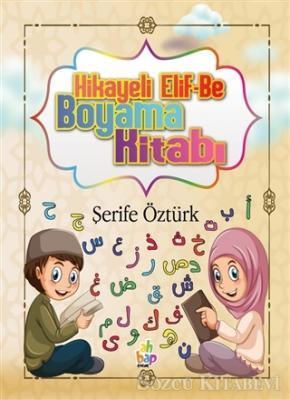 Hikayeli Elif-Be Boyama Kitabı