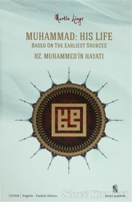 Hz. Muhammed'in Hayatı / Muhammed: His Life