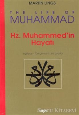Hz. Muhammed'in Hayatı - The Life Of Muhammed (İngilizce-Türkçe Metin Birarada)