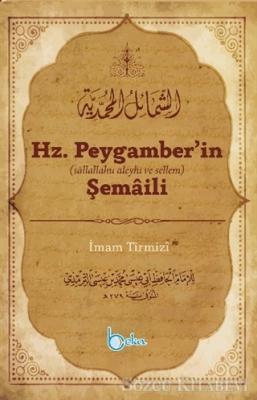 Hz. Peygamber'in Şemaili