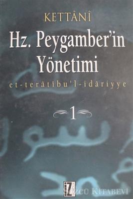 Kolektif - Hz. Peygamber'in Yönetimi Cilt: 1   Sözcü Kitabevi