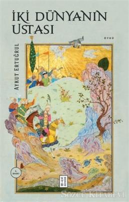 Aykut Ertuğrul - İki Dünyanın Ustası | Sözcü Kitabevi