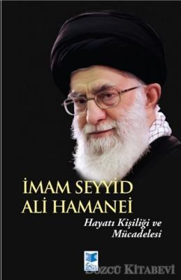 İmam Seyyid Ali Hamanei