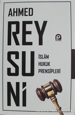 İslam Hukuk Prensipleri