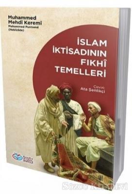 İslam İktisadının Fıkhi Temelleri