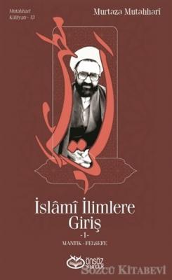 İslami İlimlere Giriş 1