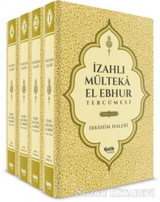 İzahlı Mülteka El Ebhur Tercümesi (4 Cilt Takım)