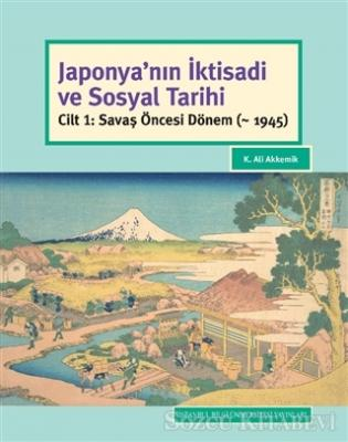 Japonya'nın İktisadi ve Sosyal Tarihi