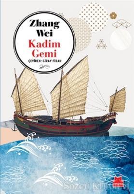 Kadim Gemi