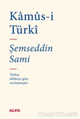 Kamüs-i Türki (Bez Ciltli)