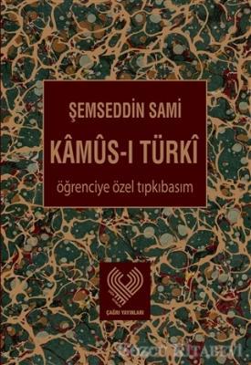 Kamus-ı Türki (Öğrenciye Özel Tıpkı Basım)
