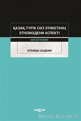 Kazak-Turik Söz Etiketinin Etno Medeni Aspekti