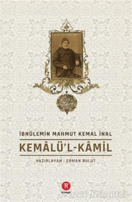 Kemalü'l-Kamil