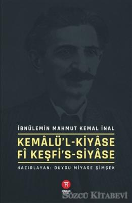 Kemalü'l-Kiyase Fi Keşfi's-Siyase