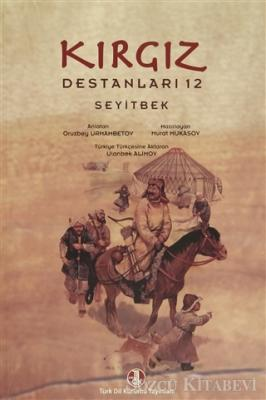 Kırgız Destanları 12 - Seyitbek