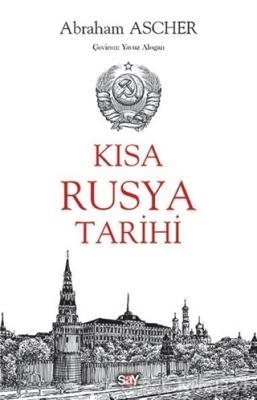 Kısa Rusya Tarihi
