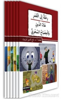 Kısasul Cemil - Arapça Güzel Hikayeler (6 Kitap Takım)