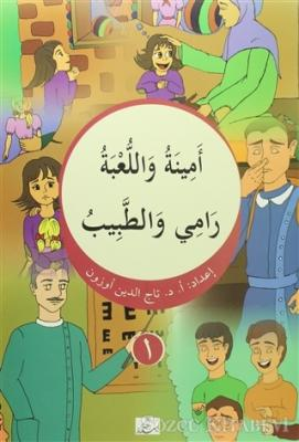 Kısasü'l-İrab Arapça Hikayeler Seti (5 Kitap)