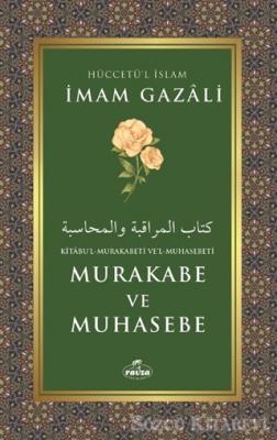 Kitabu'l-Mukarabeti Ve'l-Muhasebeti Murakabe ve Muhasebe
