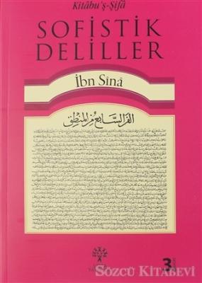 Kitabu'ş-Şifa - Sofistik Deliller