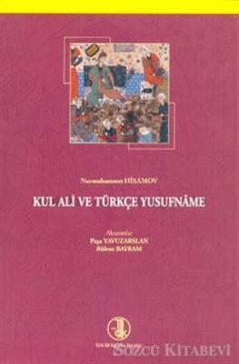 Kul Ali ve Türkçe Yusufname