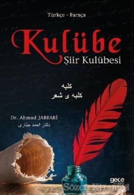 Kulübe (Türkçe - Farsça)