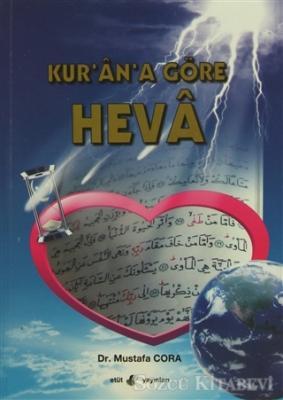 Kur'an'a Göre Heva