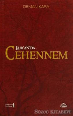 Kur'an'da Cehennem