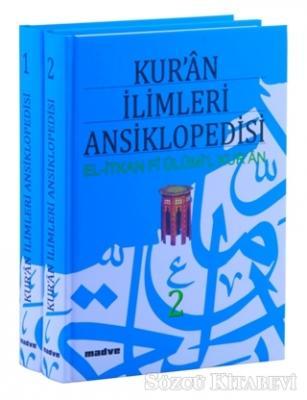 Kur'an İlimleri Ansiklopedisi (2 Cilt Takım)