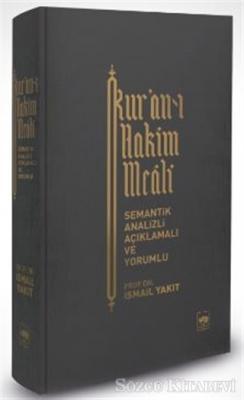 Kur-an'ı Hakim Meali (Bez Ciltli)